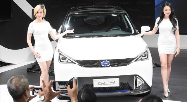 Chinese automaker GAC reveals three new vehicles