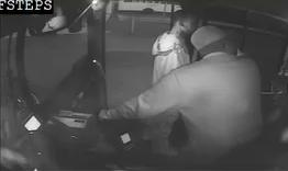 Detroit Police are looking for DeWilliam Pugh, 26, 6'0, 160 lbs., He is wanted by Detroit Police for allegedly shooting a DDOT bus driver on 4/23/2017 at 8: 45 p.m. at Harper and Whittier, after he was kicked off the bus.
